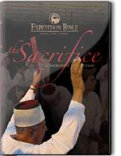 The Sacrifice DVD