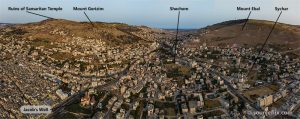 Panorama of Ancient Shechem