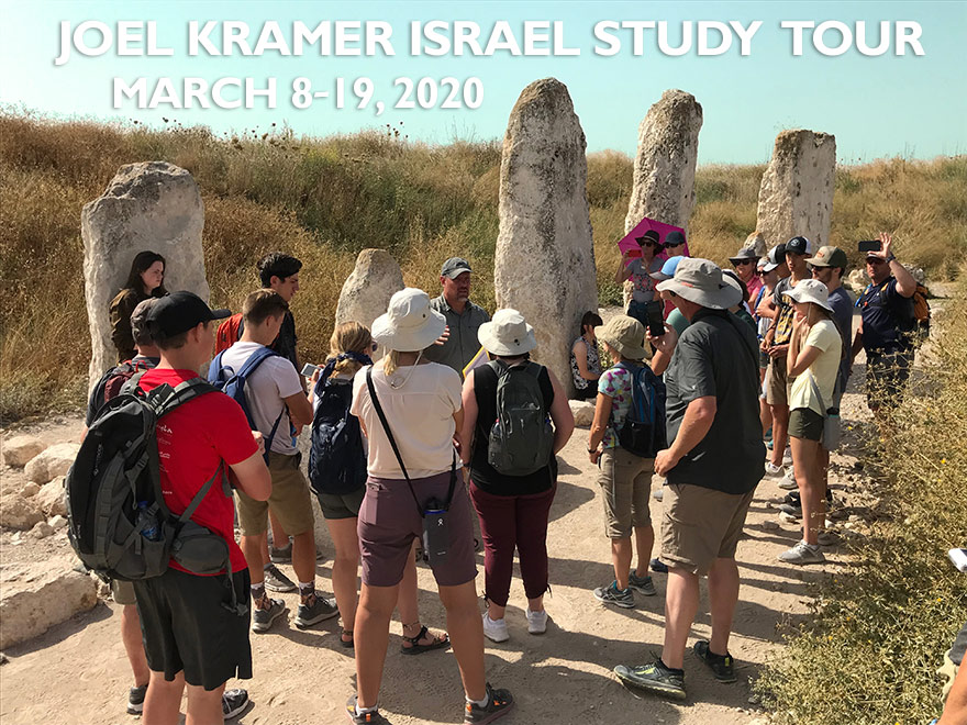 The Joel Kramer Israel Study Tour March 2020