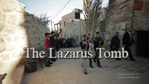 lazarus-tomb.jpg